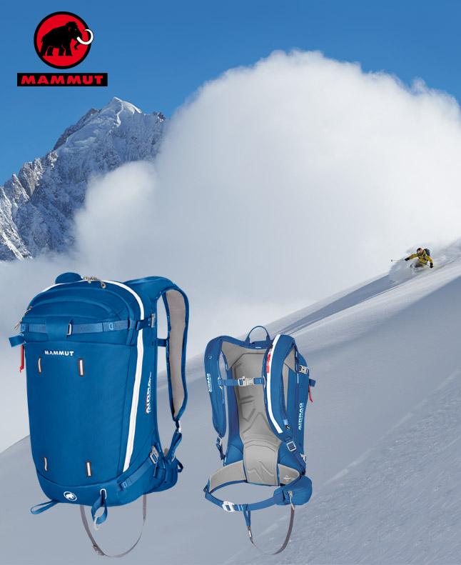 san francisco classic styles first look Mammut Lawinenrucksack Light Protection Airbag 3.0 gewinnen